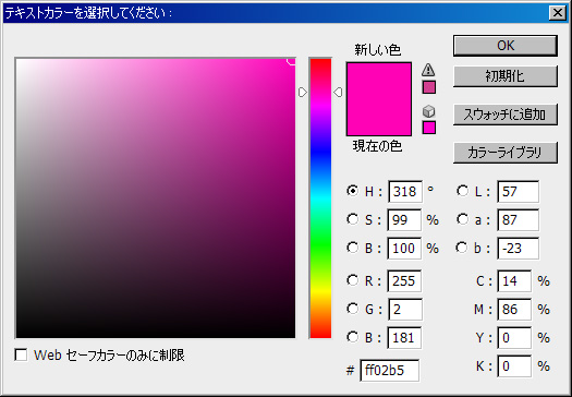 color-picker