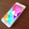 auオンラインショップでのiPhone6機種変更で「回線切り替えボタン」が表示されない方へ